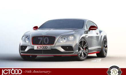 Bentley Newcastle Announce Limited Edition Bentley GT V8S