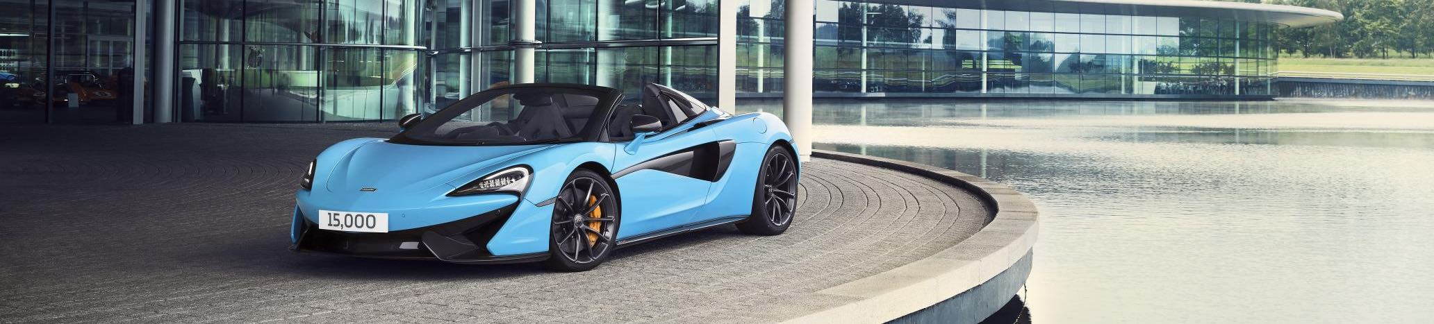 McLAREN AUTOMOTIVE PASSES 15,000 CARS BUILT MILESTONE