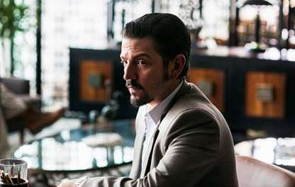 Netflix's NARCOS: MEXICO – Teaser Trailer and When It is Out