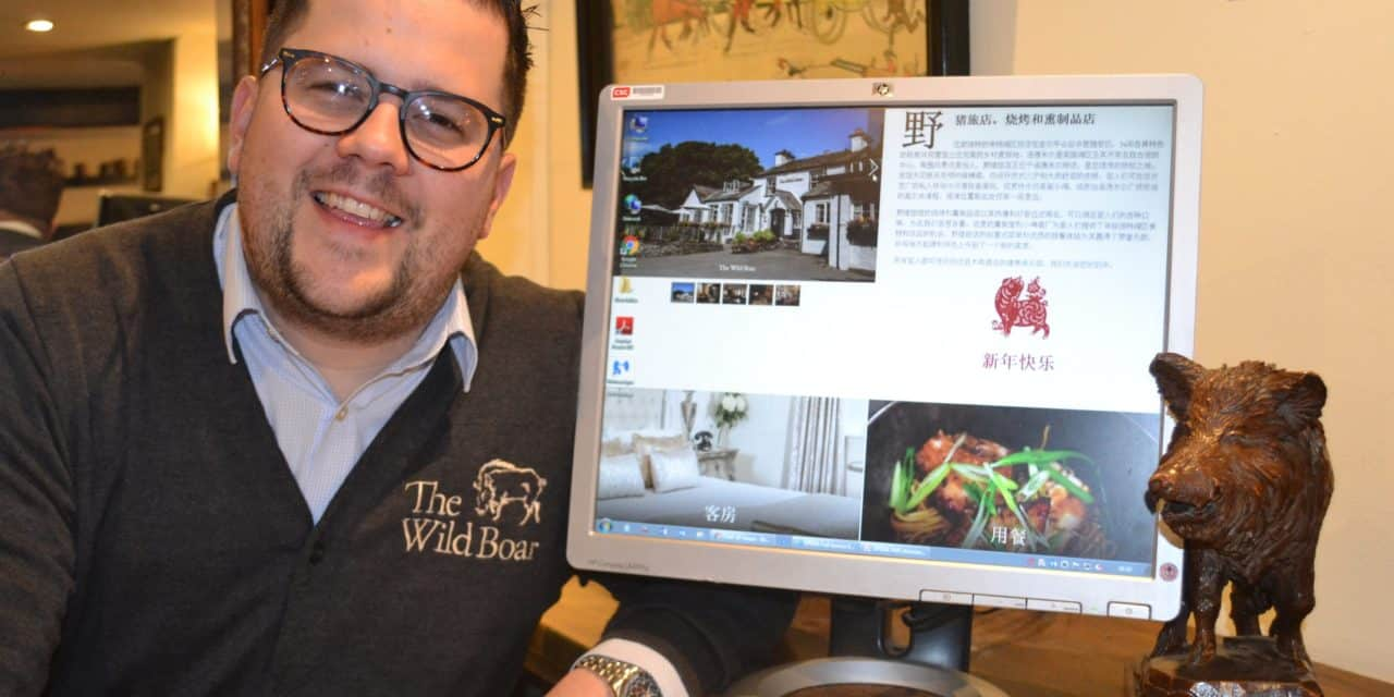 Lake District Inn celebrates Chinese New Year with 'paper cut'