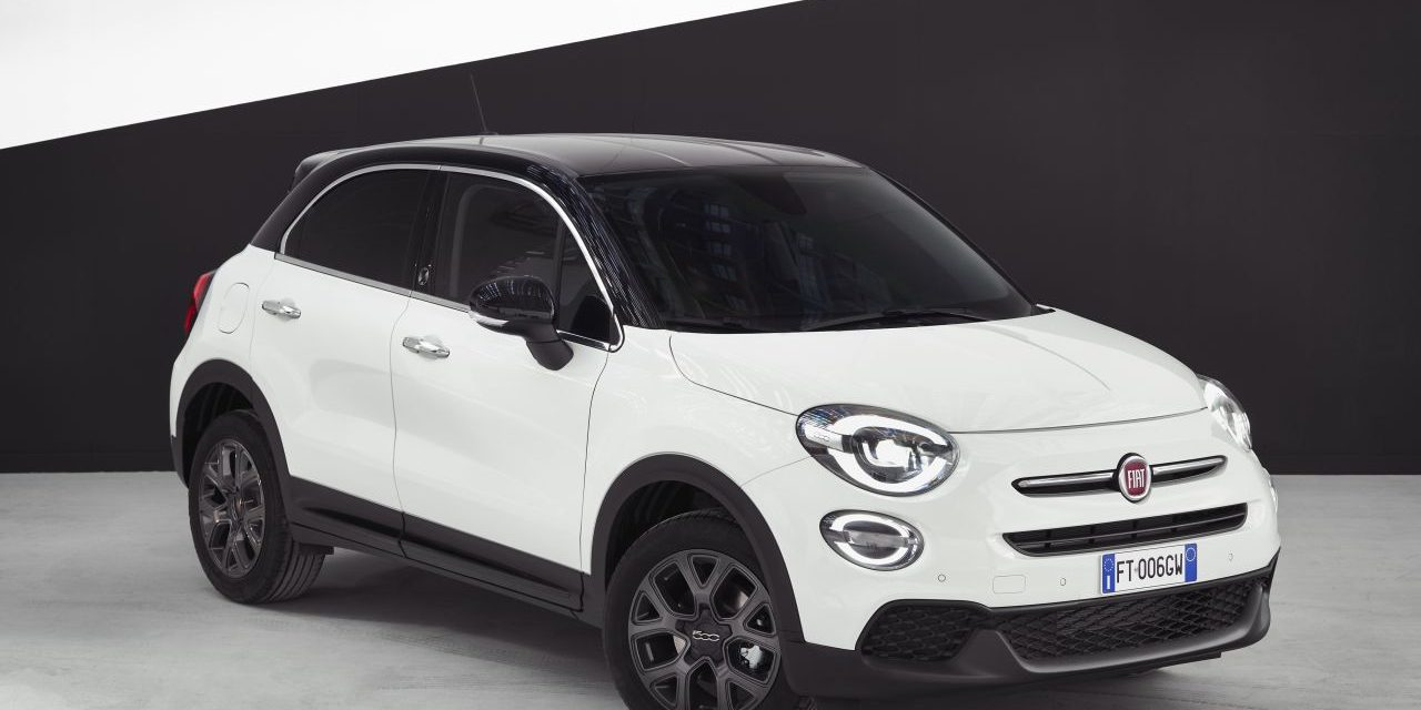 """FIAT UK ANNOUNCES PRICING FOR 500 """"120th"""" FAMILY"""