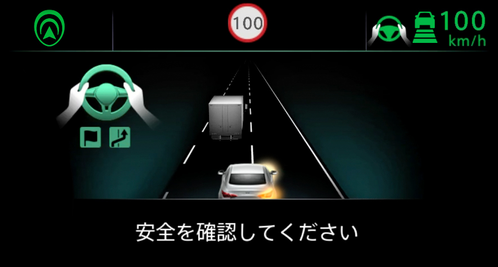 NISSAN TO EQUIP NEW SKYLINE WITH WORLD'S FIRST NEXT-GEN DRIVER ASSISTANCE SYSTEM