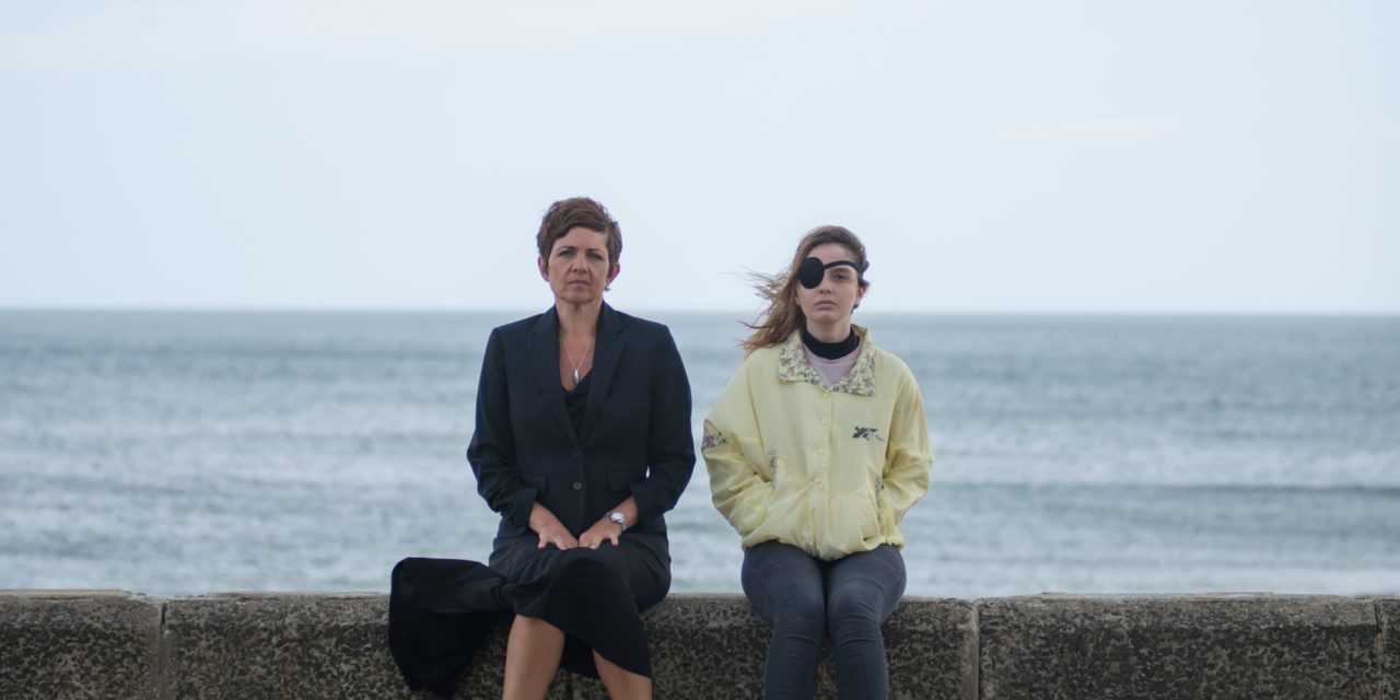 People's Theatre – Iris by Alison Carr