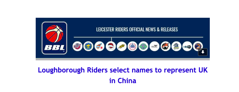 News from British Basketball League: Loughborough Riders select names to represent UK in China