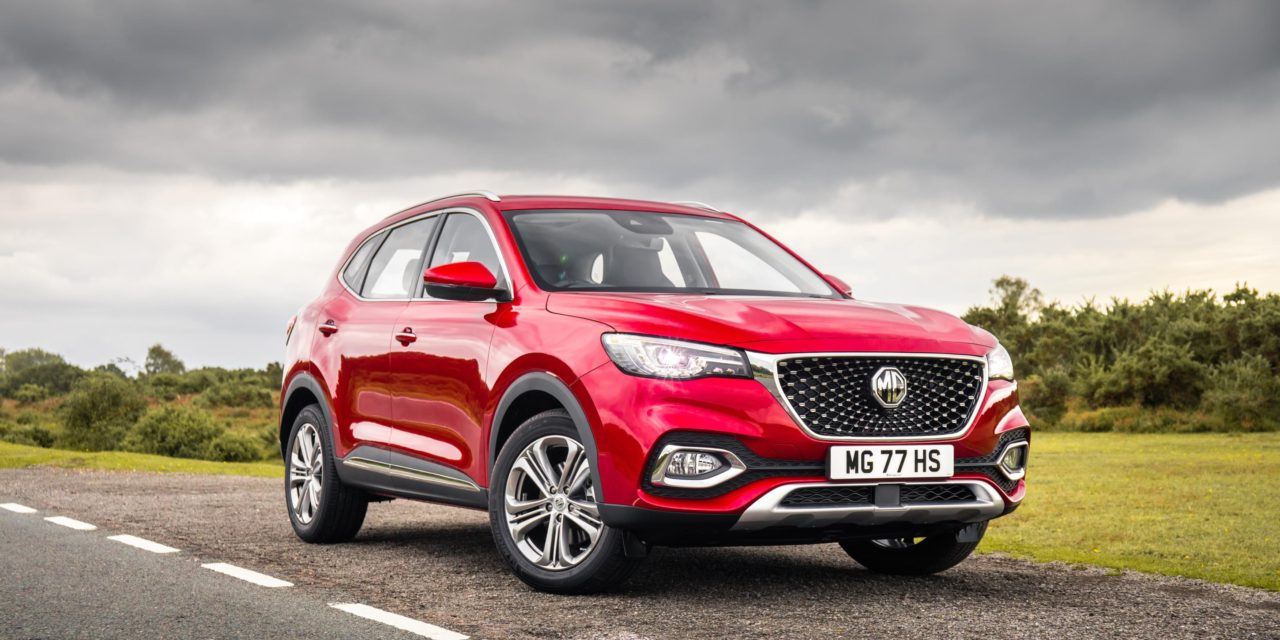 ALL NEW MG HS, THE QUALITY SUV FOR QUALITY FAMILY MOMENTS