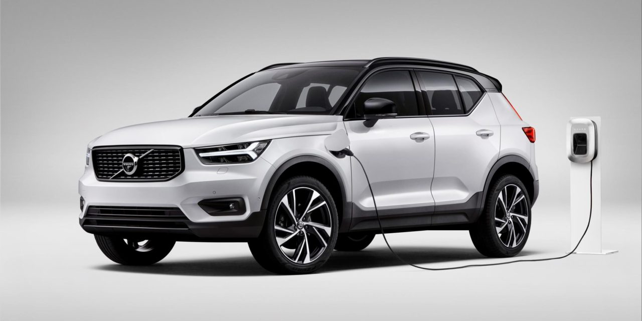 VOLVO ENTICES BRITISH CAR BUYERS WITH ONE YEAR'S FREE ELECTRICITY OFFER