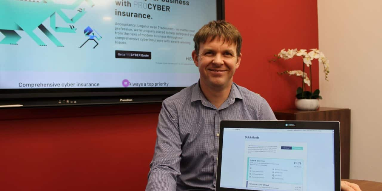 Insurers join forces to fight cyber-crime