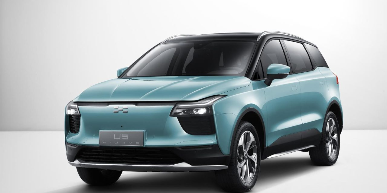AIWAYS TO REVEAL CUSTOMER-READY U5 ALL-ELECTRIC SUV IN GENEVA