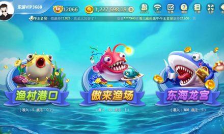 5 tips that will help in playing fish shooting game