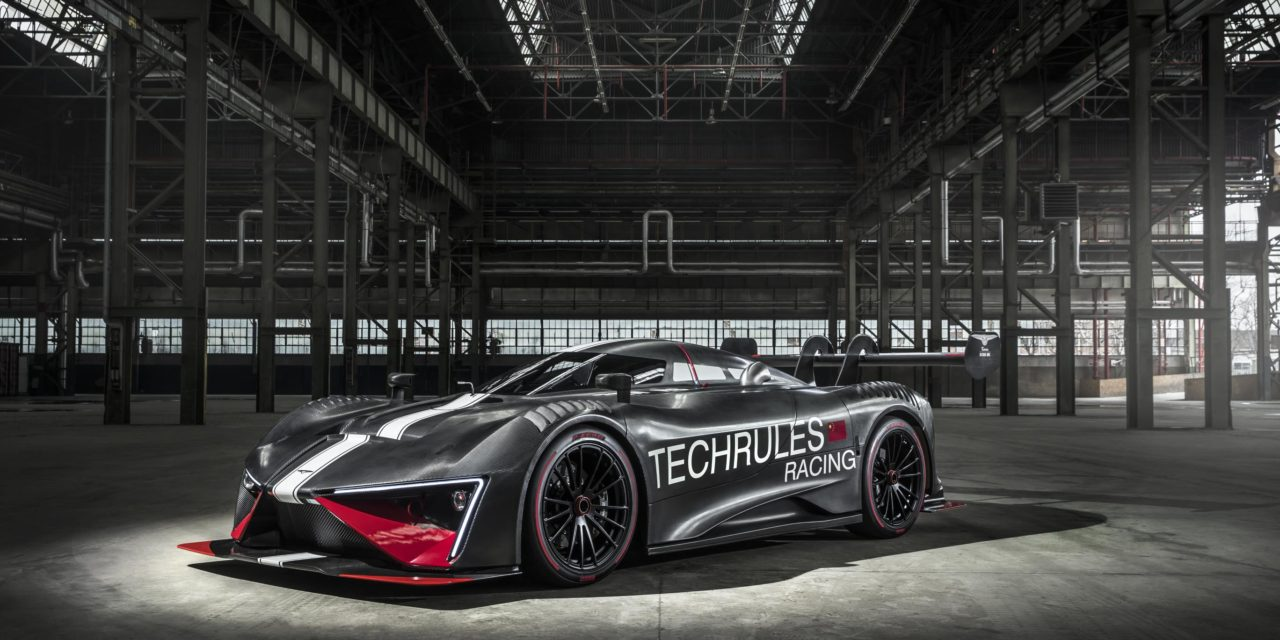 REN SUPERCAR PRODUCER TECHRULES AIMS TO BECOME THE WORLD'S LARGEST MANUFACTURER OF MICRO-TURBINE GENERATORS