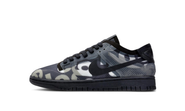 How to Get the Nike x Comme des Garçons Dunk Low
