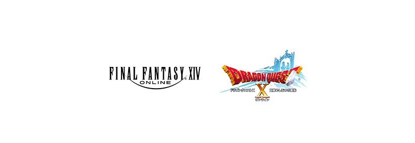"EARN BRILLIANT BOUNTIES AS DRAGON QUEST X COLLABORATION ""BREAKING BRICK MOUNTAINS"" COMES TO FINAL FANTASY XIV ONLINE"