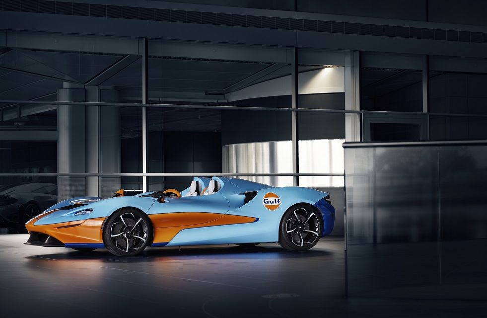 UNITING TWO ICONS OF SPEED IN ONE SPECTACULAR CAR: GLOBAL DEBUT FOR McLAREN ELVA GULF THEME BY MSO AT GOODWOOD SPEEDWEEK