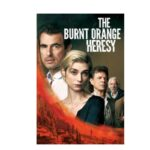THE BURNT ORANGE HERESY | Available to Download and Keep on February 22