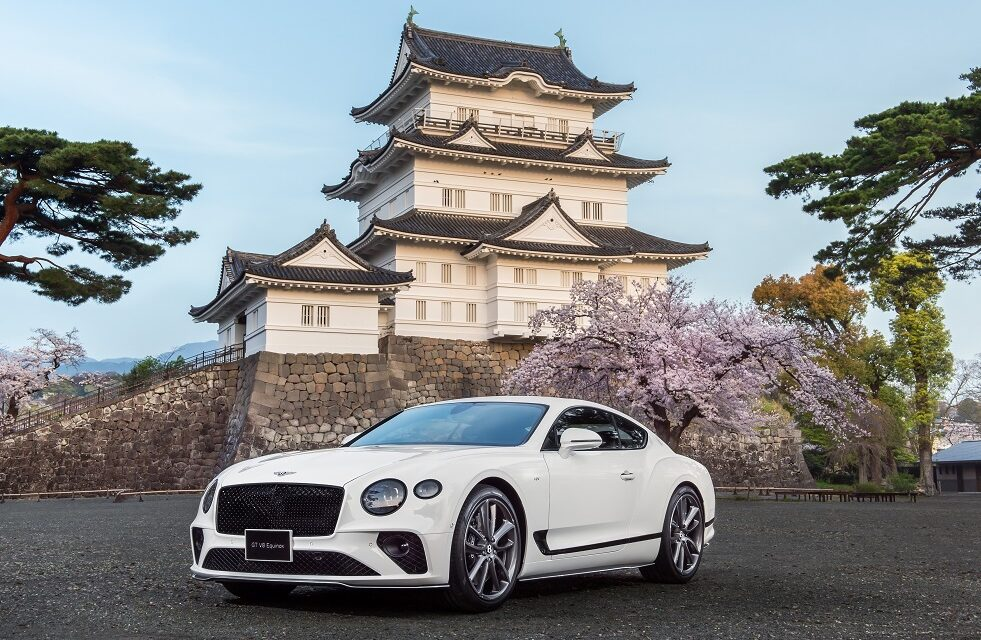 Exclusively for Japan: The Continental GT V8 Equinox Edition